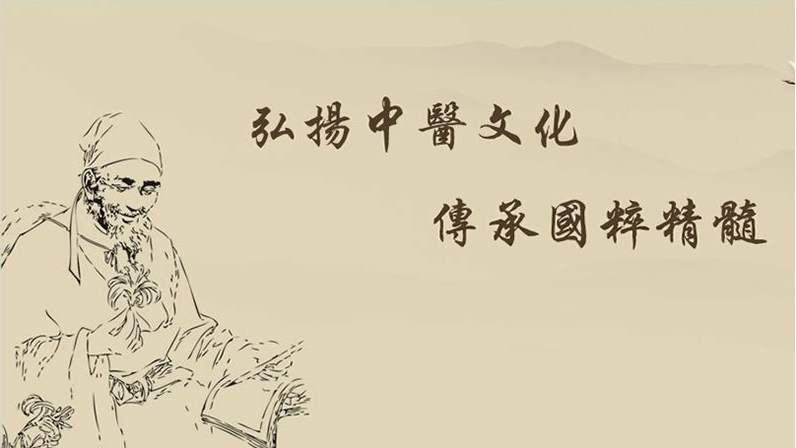 中医之望诊(下)